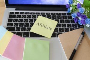 アフィリエイトで効果的な記事の作り方