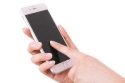 PAKUIMGL9453 TP V e1579158888274 - スマホ用アプリの紹介の仕方