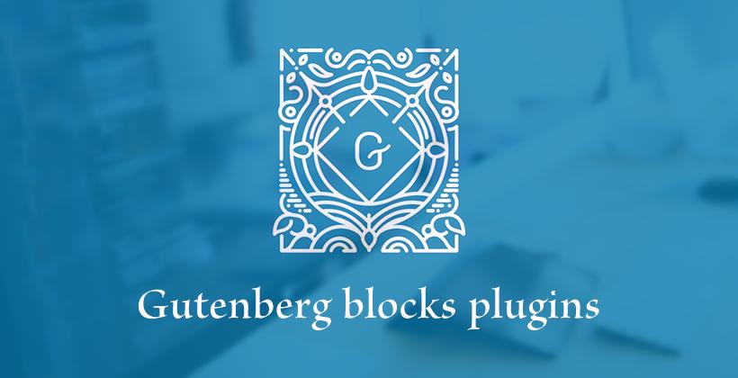 Gutenberg(グーテンベルク) カスタマイズプラグイン