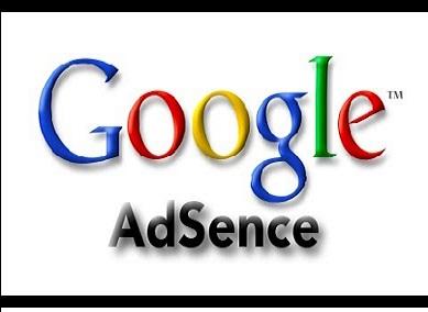 Adsenseの申請方法
